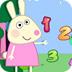 小兔子學數字