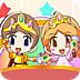 王子與公主冒險