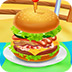 美味的巨無霸漢堡