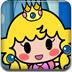 馬里奧勇救公主